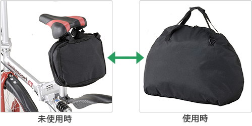 bags_1